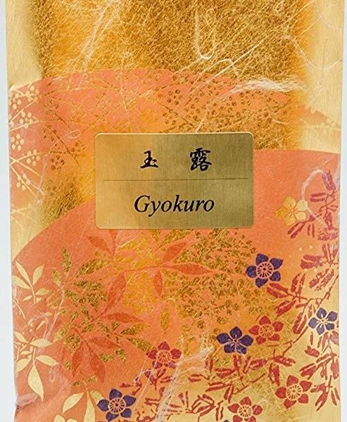 Gyokuro Yame Premium