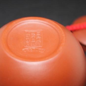 Yixing Unikat ca.180 ml 1