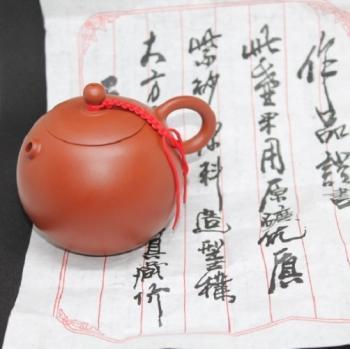 Yixing Unikat ca.180 ml 3