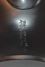 Kyusu Gachō no furaito 1