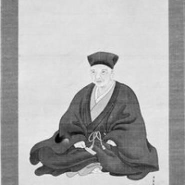 Sen no Rikyū