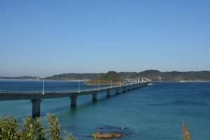 Yamaguchi Japan