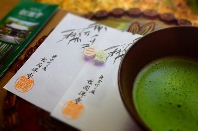 matcha-teezeremonie